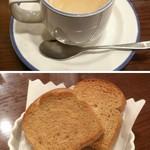 32328460 - コースのコーヒーとパン