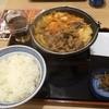 吉野家 - 料理写真:牛チゲ鍋御膳大730円