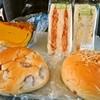 ますやパン - 料理写真:買ったパン