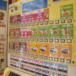 松屋 - 最近の価格(2014.11)