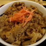 松屋 - チルドのお肉