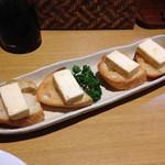 けん房 - クリームチーズの味噌漬け