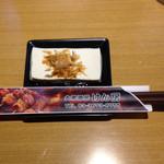けん房 - お通しの温豆腐…締まった感じのお豆腐でした