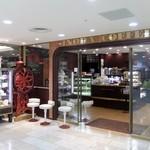 イノダコーヒ - 入口