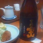 稲茶 - 2014年10月30日 カキフライと焼酎