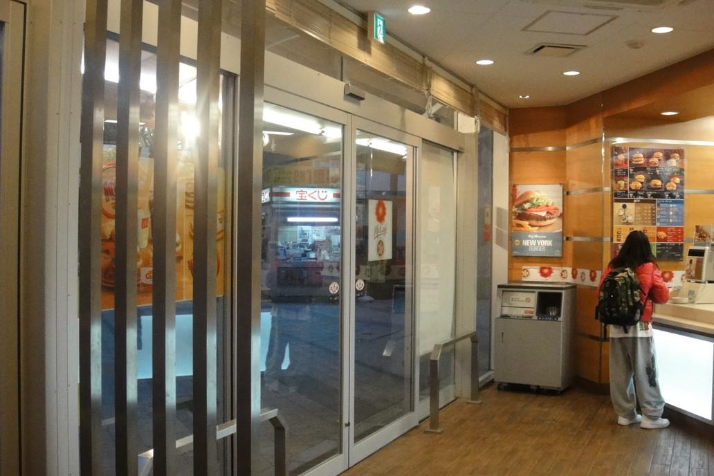 マクドナルド 逗子駅前支店