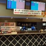 談合坂サービスエリア(下り線)麺コーナー - 病院の待ち合わせみたい