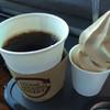 ストーングラウンドコーヒー - 料理写真:いつもの珈琲、森の珈琲ミニソフト