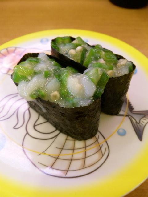 かっぱ寿司 富士柚木店