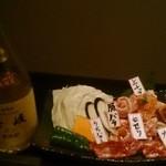 焼肉-kai - - 壱岐スーパーゴールド