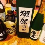 元祖 紙やき ホルモサ - 焼酎