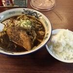 富山ブラックラーメンだらんま - 中華そば+ライス(700円+食べログクーポン)