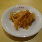 Hokkaien - 辛味ザーサイ