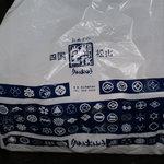 柳櫻堂 - 袋