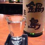 堂島米酒会所 - 「鍋島」