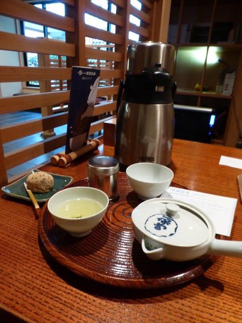 一保堂茶舗 喫茶室 嘉木 - 2014年11月 一煎目のお茶です。