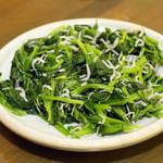 居酒屋 田中 - 自慢のお惣菜!