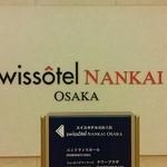 32366091 - 20140824訪問。ホテルの入口。