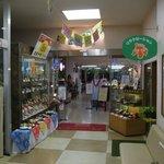 Anzenresutorangozaishosabisueria - レストラン入口です。