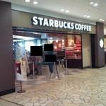 スターバックス・コーヒー - お店外観