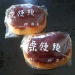 柳澤屋 - 栗饅頭