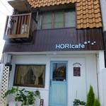 32376351 - HORI cafe(ほりかふぇ)
