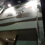 レストランMOMO - 外の様子