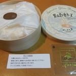 32380689 - 葉山思い出チーズケーキ