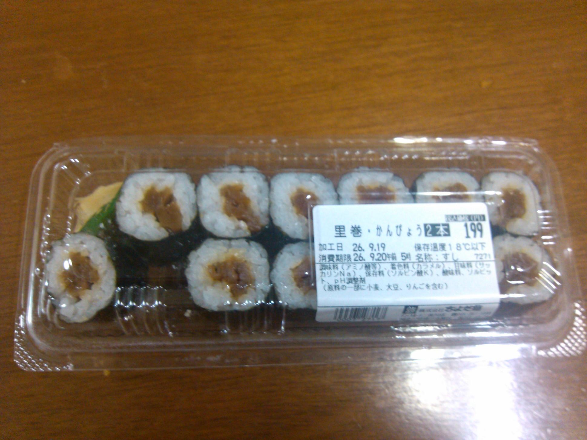 ちよだ鮨 ドン・キホーテ二俣川店