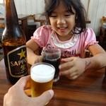 倉井ストアー - 娘とコーラで乾杯♪      (掲載承諾済)