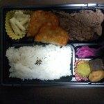 鮪牛 - 「ハラミ弁当」[平成26年11月7日(金)撮影]