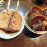 32385585 - どて串 焼き豆腐&大根&牛すじ