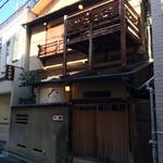 くろぎ - 歴史と趣きを感じる和風家屋のお店
