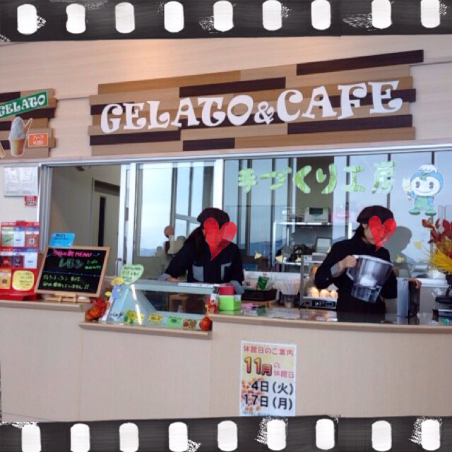 ジェラート&カフェ