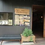 ティムニー - お店入口