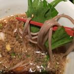 蕎麦コンボワタナベ -