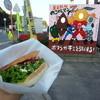 のこバーガー - 料理写真:JA看板とコラボ