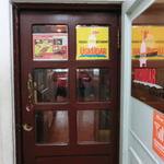 32396395 - ウスキュダル 入り口の扉