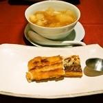 中華 うずまき - 2014.11 本日の魚料理(カマスとカブ餡)