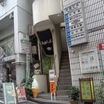 TAKENOTSUKA - このビルです