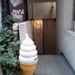 TAKENOTSUKA - 少し降りたところにエレベーター