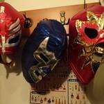 MEXICAN BAL AVOCADO -