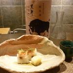 32398130 - 焼穴子箱寿司と2種類目のお酒'14.10