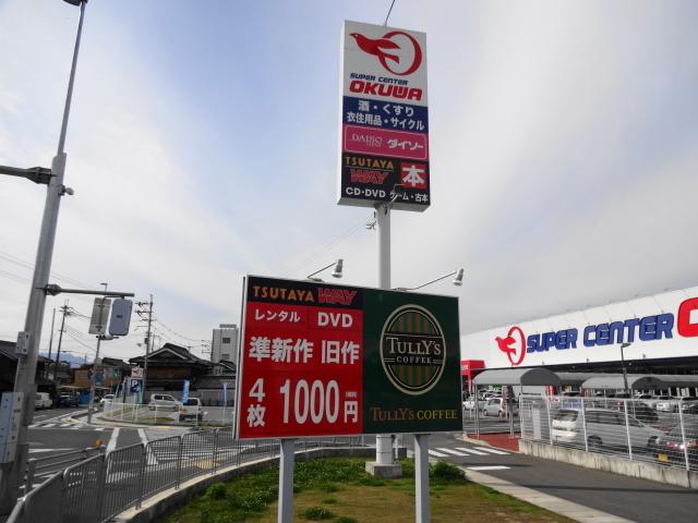 タリーズコーヒー TSUTAYA WAY橋本店