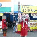 ほんとのインド料理とカレーの店 - 上尾産業祭りに出店していた