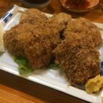 魚がし - アジフライ 450円