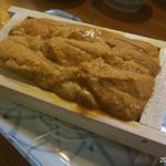 魚がし - 生うに 950円