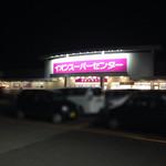 銀座コージーコーナー -
