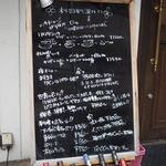 杉田料理 1+11 - 2014.11