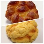 Le Coeur - 料理写真:クイニーアマン&おやつメロンパン♪